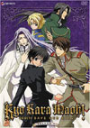 Kuo Kara Maoh! God (?) Save our King! Volume 1